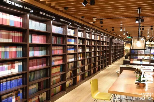 石家庄11家最美书店大盘点!史上最全、最详细的信息都在里面!